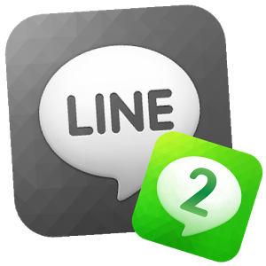 2lines_for_line