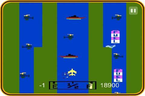 لعبة طائرات قديمة الاتاري
