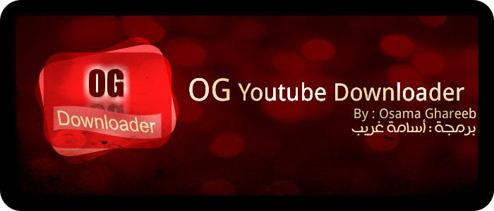 OGYoutube لتحميل الفيديو من اليوتيوب للاندرويد APK