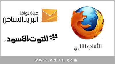 Photo of شعارات مترجمة باللغة العربية