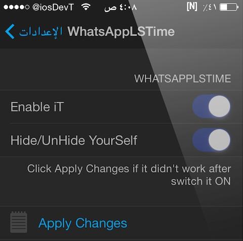 WhatsApp LSeen TimeStamp اخفاء الحالة في الايفون
