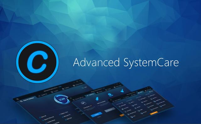 تحميل برنامج Advanced SystemCare صيانة الكمبيوتر