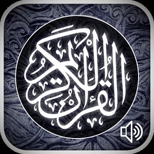 Photo of تطبيق السلام الشامل مجاني على الاندرويد والايفون