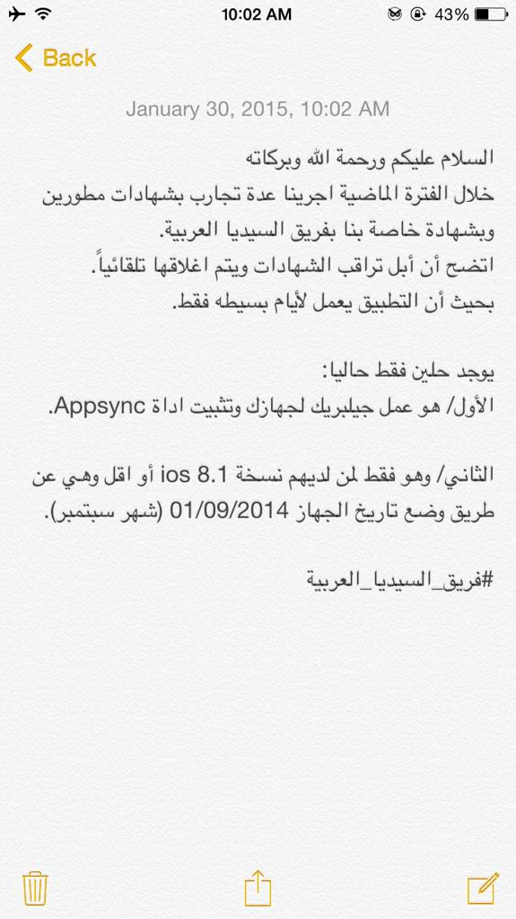 arabiancydia111
