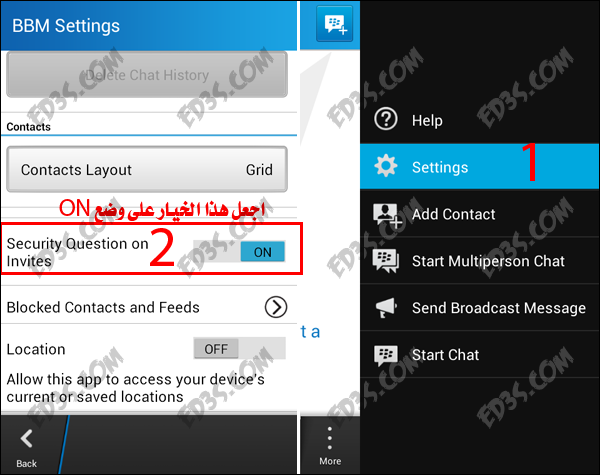 BBM Security Question on Invites
