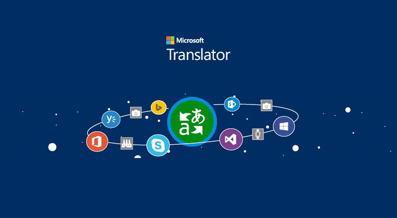 مترجم Microsoft Translator من مايكروسوفت