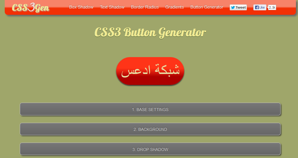 Photo of CSS3Gen لانشاء خصائص CSS3 بسهولة