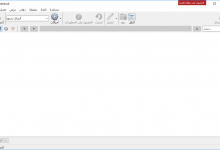 Photo of برنامج Cyberduck تصفح ملفات نظام الايفون