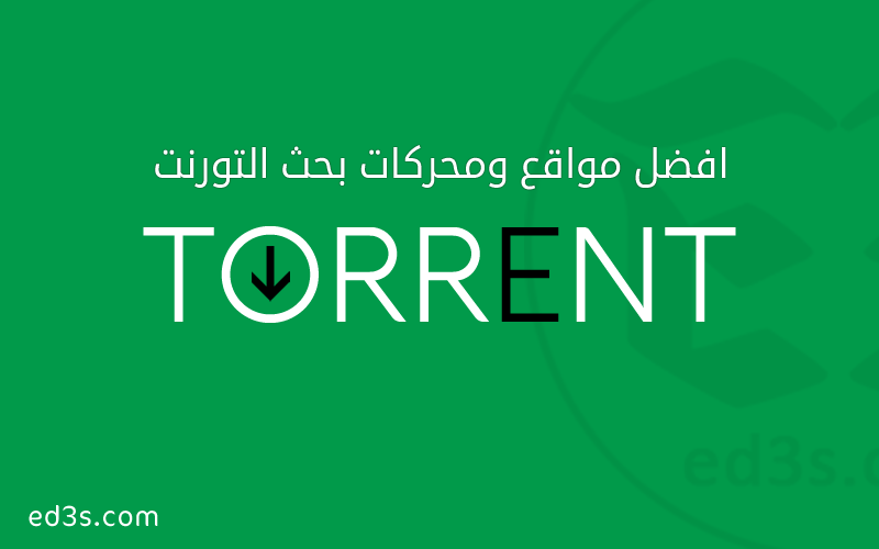 Photo of اقوى وافضل محركات بحث تورنت Torrent