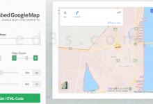 Photo of كيفية تضمين خرائط قوقل في موقعك او صفحتك الشخصية