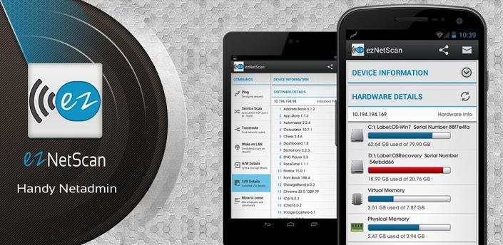 Photo of تطبيق ezNetScan فحص الشبكة اللاسلكية للاندرويد