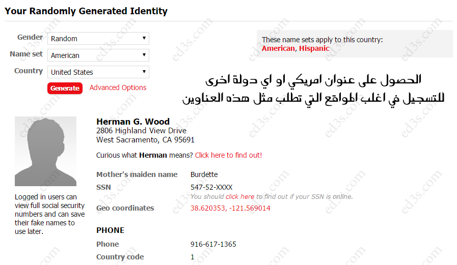 خدمة الحصول على عنوان امريكي للتسجيل في المواقع