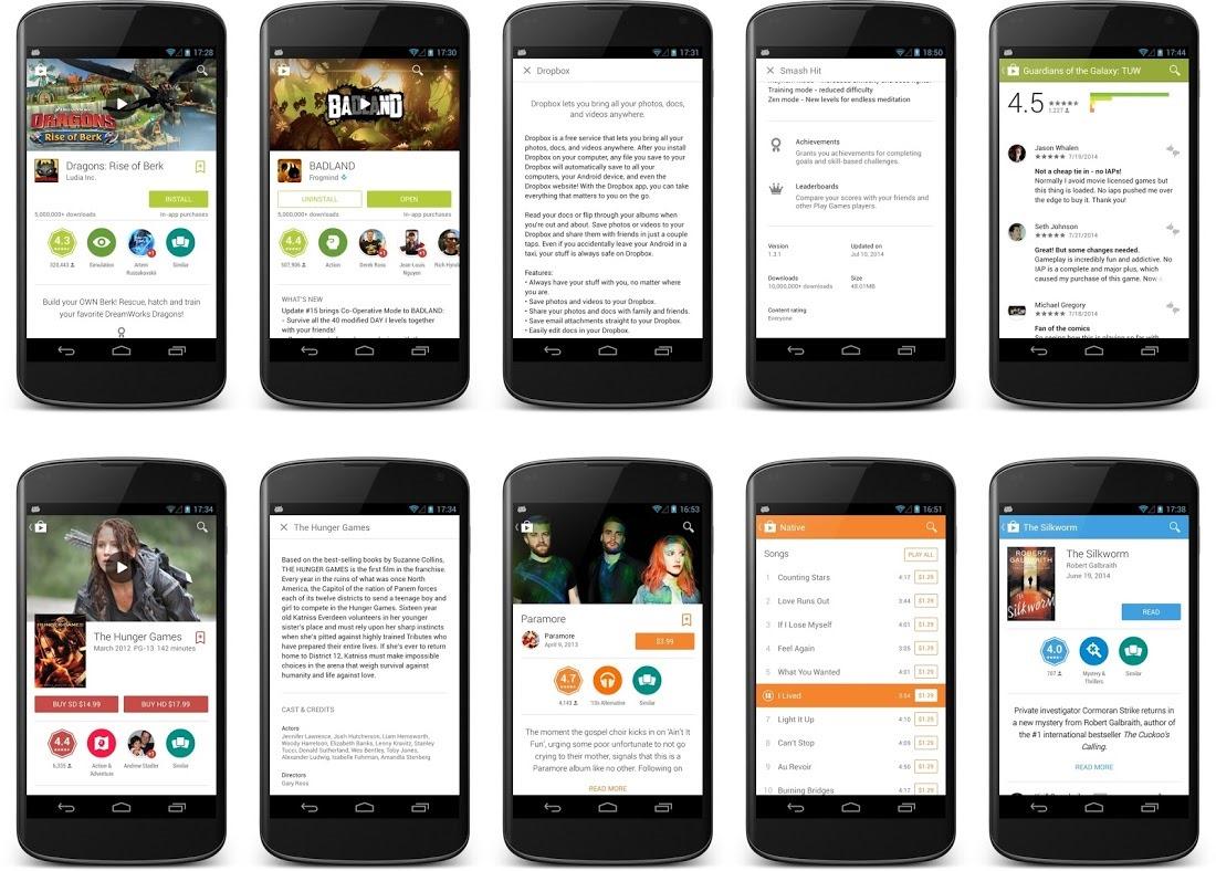 تحميل تحديث متجر قوقل Google Play 4.9.13 بالتصميم Material Design