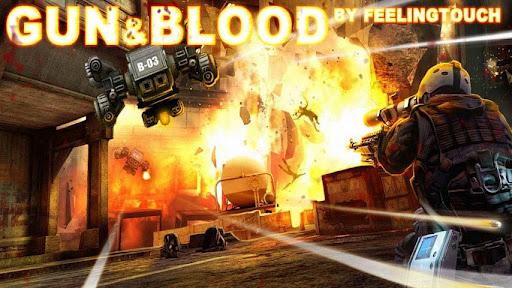 Photo of لعبة Gun & Blood القتالية