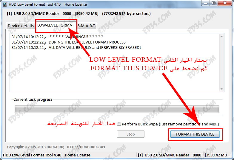 برنامج HDD Low Level Format Tool اصلاح الفلاش USB والهاردسك