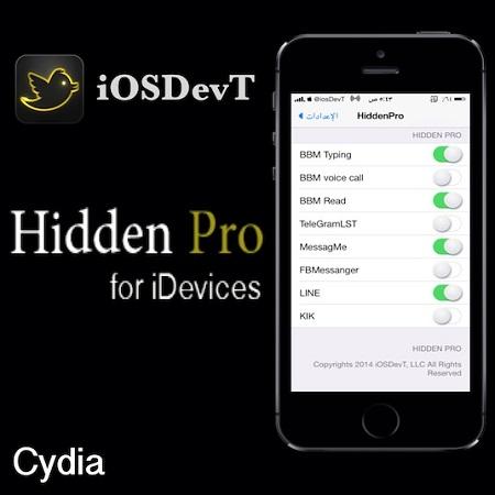 اداة Hidden Pro iOS 7 اخفاء حالة الاتصال والقراءة