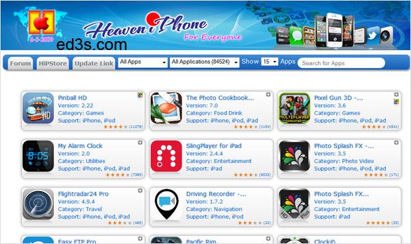 متجر heaveniphone تطبيقات الايفون والايباد بصيغة IPA