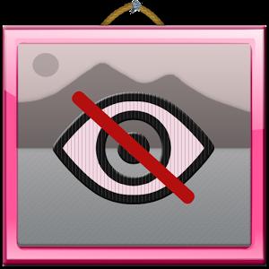 تطبيق Hush Gallery اخفاء الصور الواردة في الواتساب