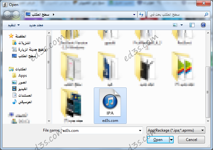 iFunBox برنامج نقل الملفات الى الايفون بديل iTunes