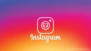 Photo of ماهو Instagram ؟