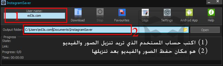 InstagramSaver تحميل صور الانستقرام والفيديو على كمبيوترك