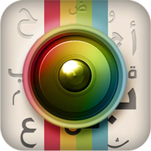 Photo of تحميل تطبيق InstArabic للكتابة على الصور باللغة العربية