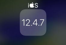 Photo of تحميل نظام iOS 12.4.7 IPSW للايفون والايباد والايبود