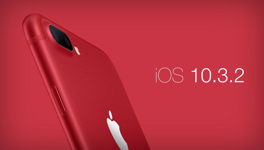 Photo of تحميل iOS 10.3.2 IPSW للايفون والايباد والايبود