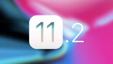 Photo of تحميل iOS 11.2 IPSW للايفون والايباد بروابط مباشرة