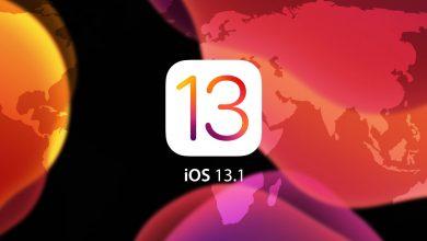 Photo of تحميل iOS 13.1 IPSW للايفون والايبود