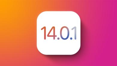 Photo of تحميل iOS 14.0.1 IPSW و iPadOS 14.0.1 IPSW للايفون والايباد