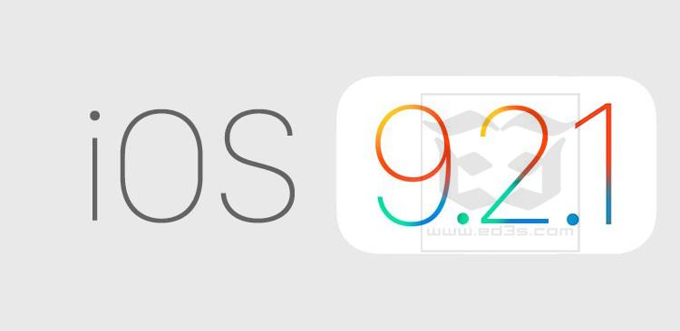 Photo of تحميل تحديث الايفون iOS 9.2.1 بروابط مباشرة