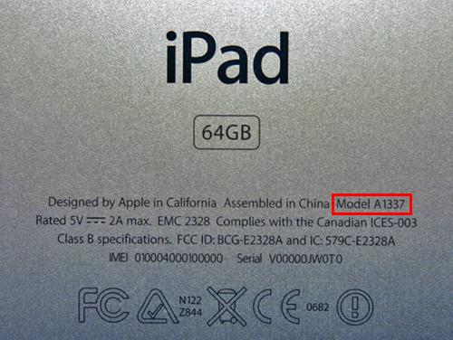 تحميل نظام iOS 8.1 بروابط مباشرة بصيغة IPSW