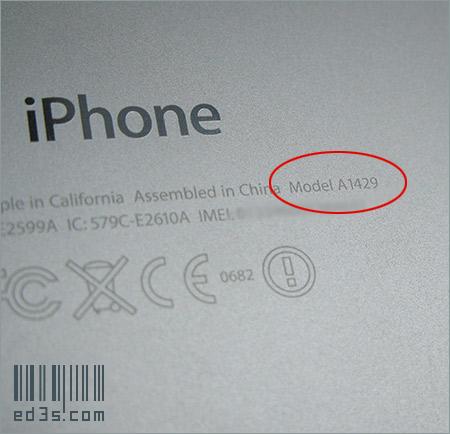 كيف تعرف ان الايفون GSM او CDMA عند تحميل نظام iOS