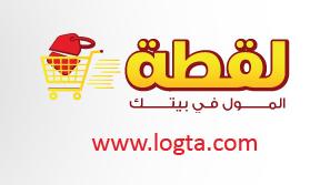 Photo of متاجر عربية : متجر لقطة مول
