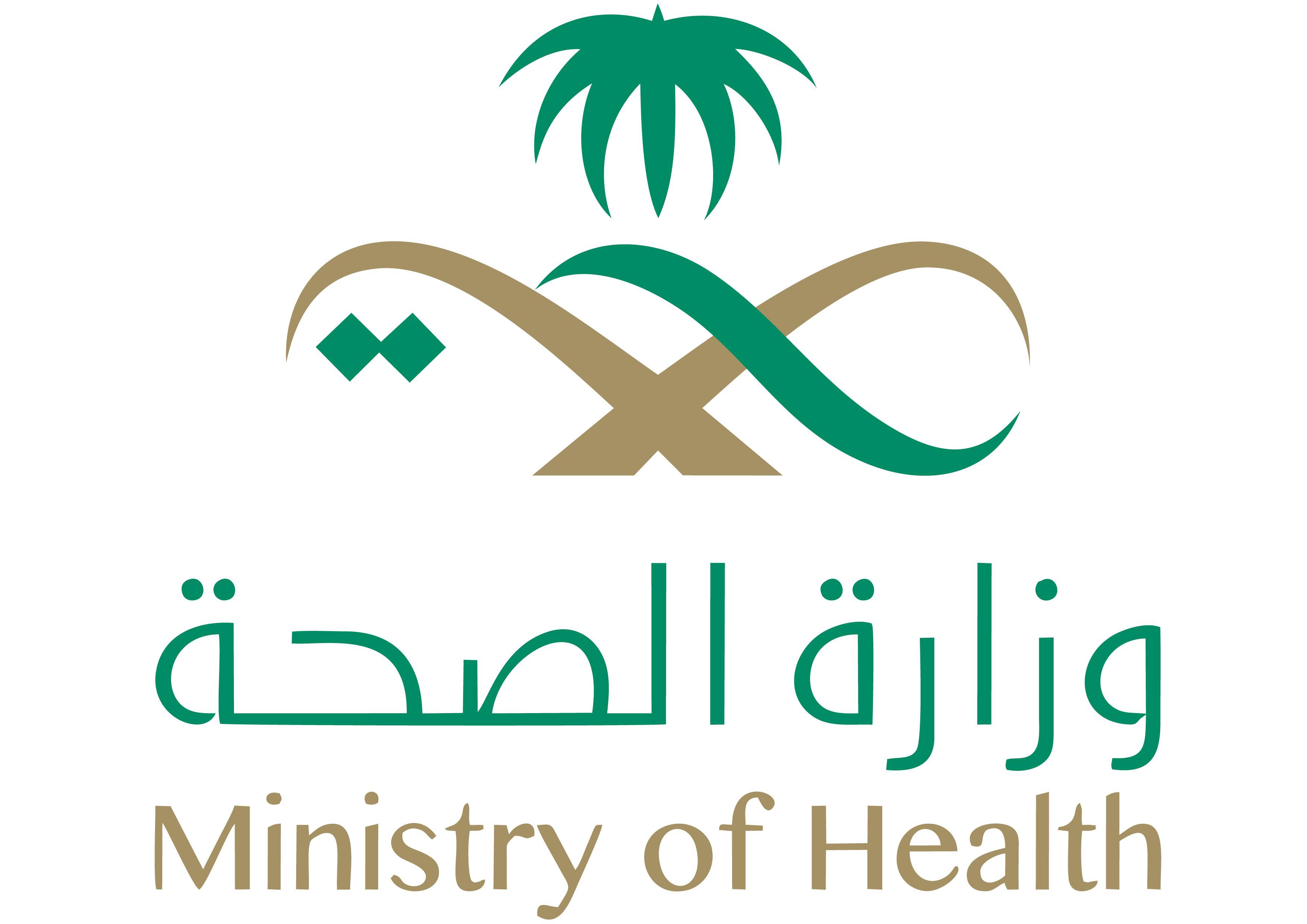Photo of خدمة التنبيه بمواعيد تطعيمات الأطفال من وزارة الصحة