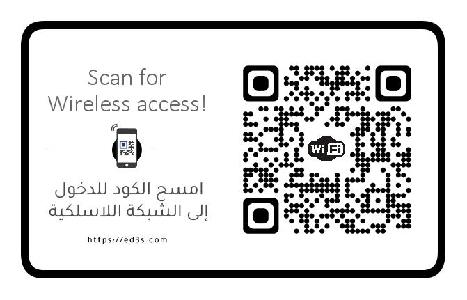 طريقة انشاء QR Code للدخول على شبكة الوايرلس WiFi بمسح الكود