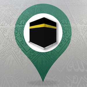 تطبيق المقصد نظام الملاحة الإلكتروني للمسجد الحرام