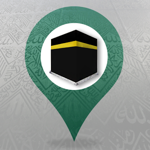 Photo of تطبيق المقصد نظام الملاحة الإلكتروني للمسجد الحرام