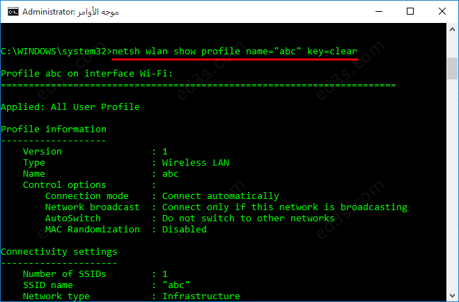 netsh-wlan-show-profile-cmd