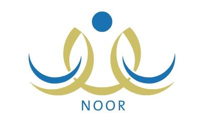 رابط تسجيل أولياء امور الطلاب في نظام نور Noor