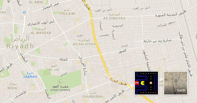 Photo of قوقل تطلق لعبة PacMan على خرائطها للعب فيها