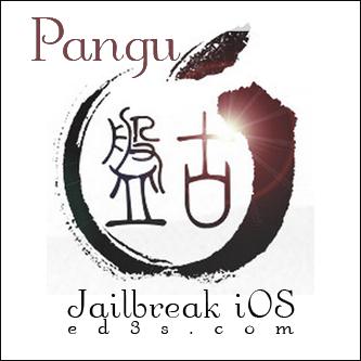 جيلبريك غير مقيد Jailbreak iOS