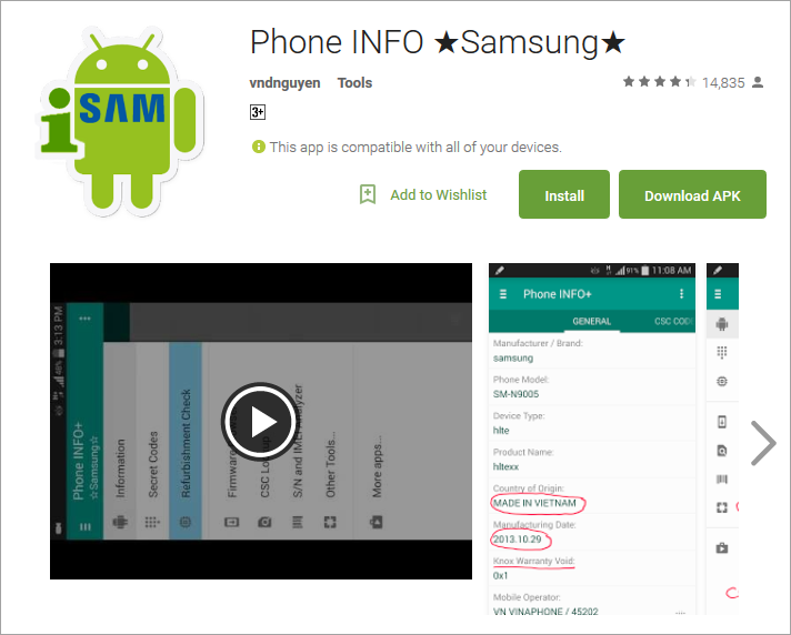 تطبيق Phone Info معرفة اذا كان جهاز سامسونج اصلي