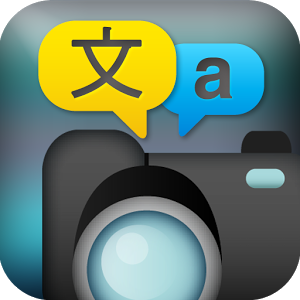 Photo Translator تطبيق ترجمة صورة الى اكثر من لغة