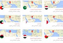 Photo of موقع مواقيت الصلاة في كافة الدول