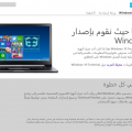 preview-windows10