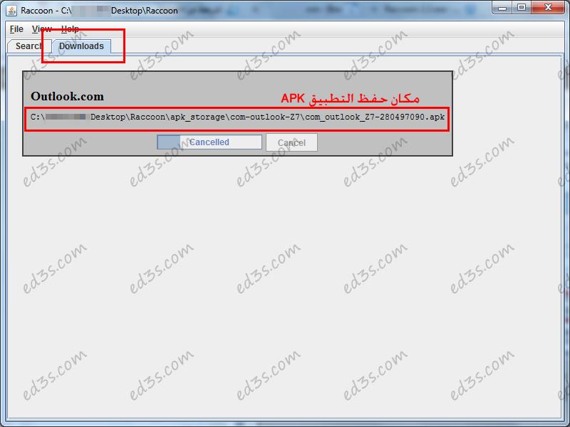 برنامج Raccoon تحميل تطبيقات الاندرويد من متجر قوقل بصيغة APK