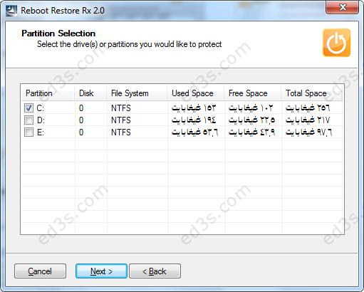 برنامج Reboot Restore Rx المجاني تجميد النظام