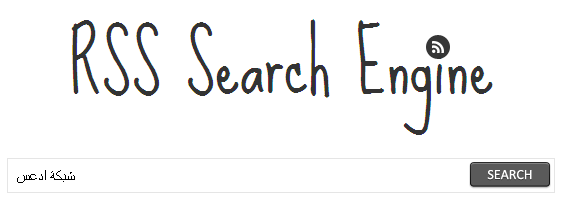 rss-search-engine